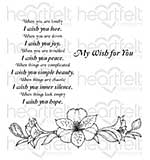 SO: Heartfelt Creations Cling Rubber Stamp Set 5x6.5 - Sunrise Lily Wishes (SL16)