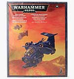 Warhammer 40000 Space Marine Stormtalon Gunship (1 Model)